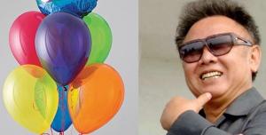 Ballooncrop